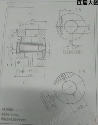 求购150套铝合金双膜片联轴器加工单_图纸(1)