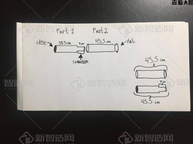 定制3000件abs塑料管加工单_图纸(1)