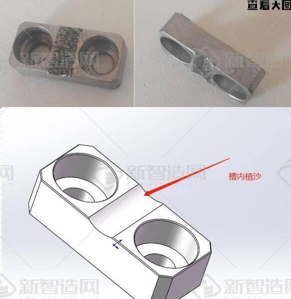 不锈钢件加工(槽内植沙)加工单_图纸(1)