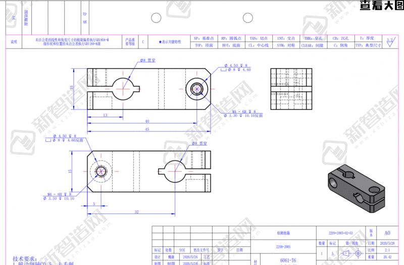 苏州设备厂家机加工配件外发加工加工单_图纸(1)