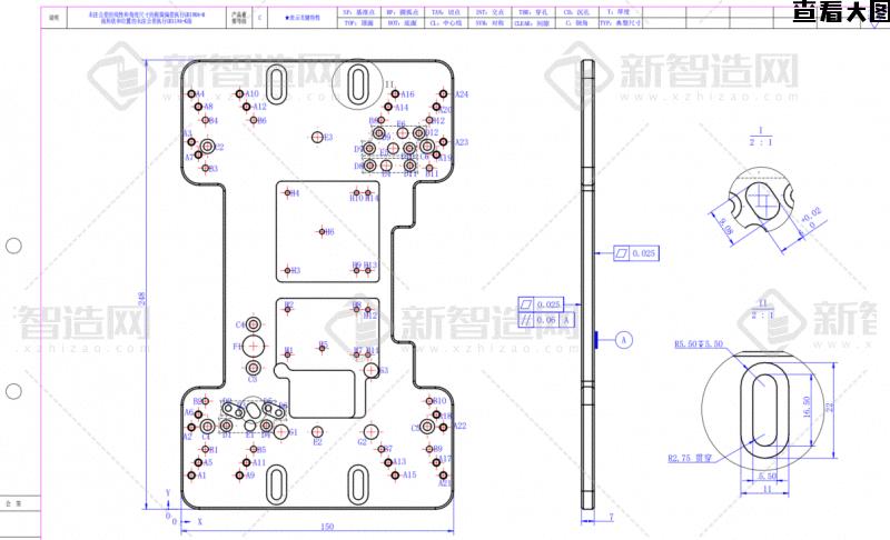 苏州设备厂家机加工配件外发加工加工单_图纸(2)