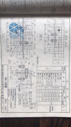 采购楔形垫板等4种板材
